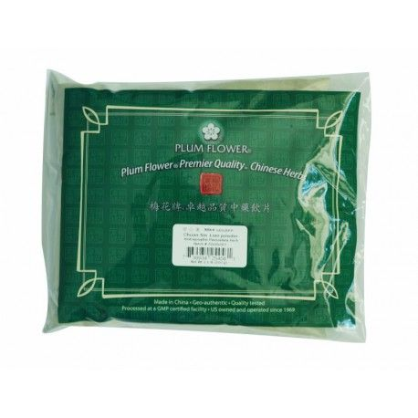 Andrographis Pulver (Plum Blume) (500g)